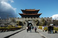 2006_02FEB_China_Yunnan